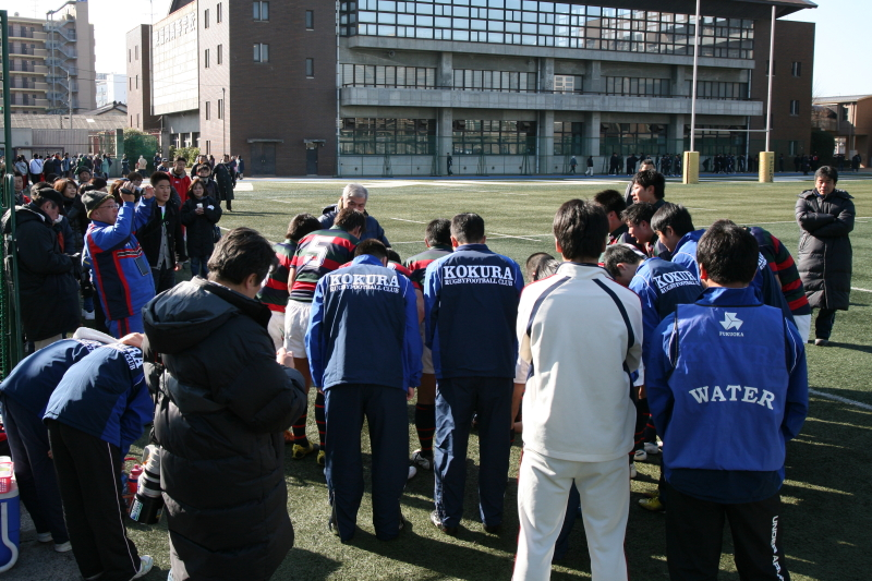 http://kokura-rugby.sakura.ne.jp/2014.1.19-76.JPG