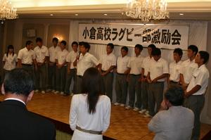 2010.9.11-1.JPG