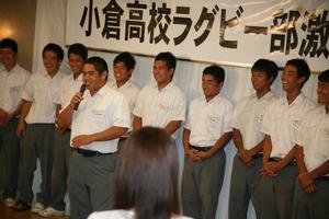 2010.9.11-2.JPG