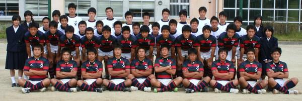 kokura-rugby.JPG
