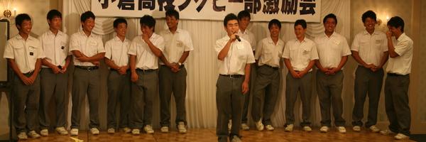 2年生-2・2011.9.10.JPG