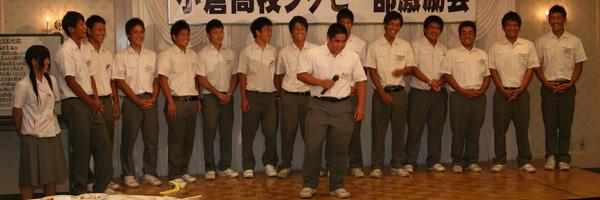 3年生・2011.9.10.JPG