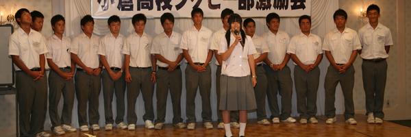 3年生-2・2011.9.10.JPG