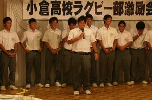2011.9.10-2.JPG