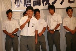 2011.9.10-3.JPG