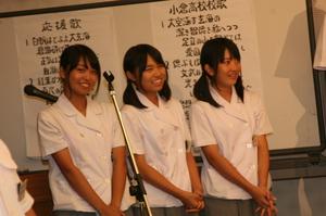 2011.9.10-5.JPG