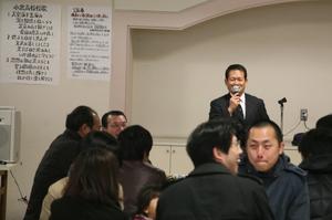 2012.1.3-13.JPG