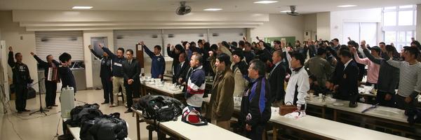 2012.1.3-V.JPG