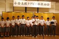 2014.8.30-21.JPG