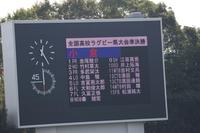 2014.11.16-34.JPG